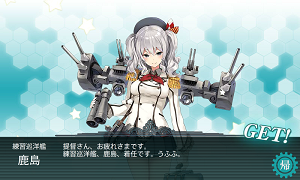 KanColle-151125-01362232.png