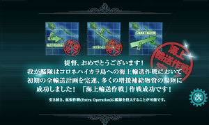 KanColle-151125-01363273.png