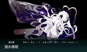 KanColle-151125-22450378.png