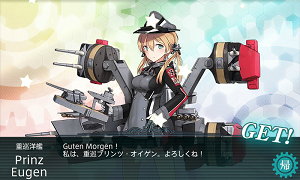KanColle-151128-00453190.png