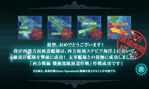 KanColle-151128-02222647.png