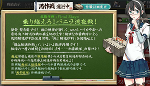 KanColle-151129-01381744.png