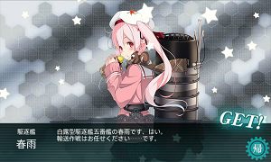KanColle-151129-02330716.png