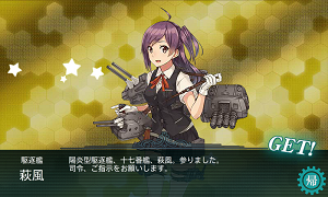 KanColle-151129-04353518.png