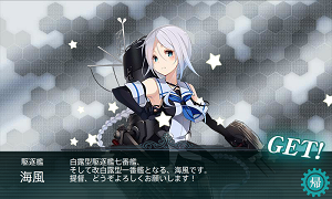KanColle-151201-21311120.png