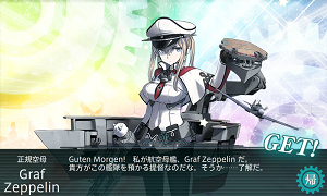 KanColle-151207-20331928.png