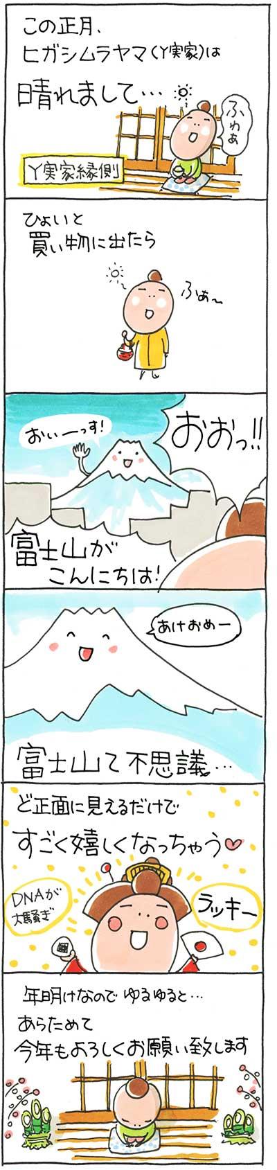 160105富士山