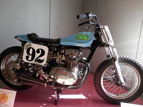 TX650
