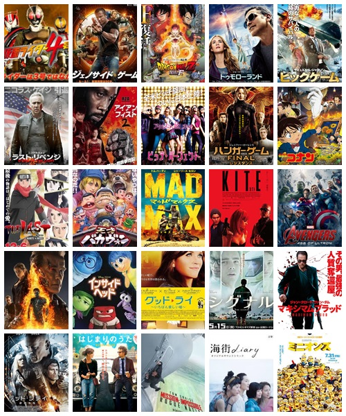 DVD2015⑤