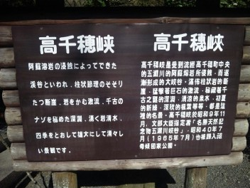 九州40②