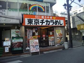 関東42③
