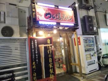 関東44③