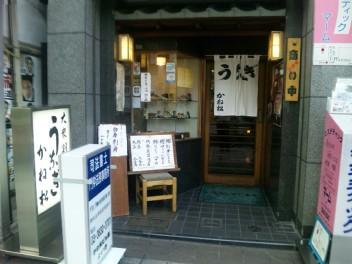 東京49③