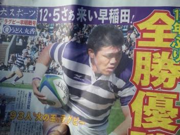 東京57②