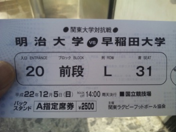 東京57④