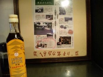 東京60②