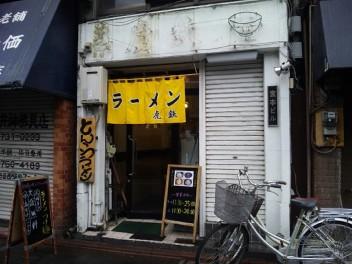 東京61③