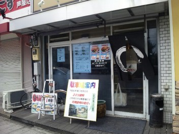 大阪50④