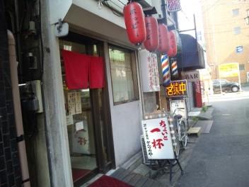 関東57⑤
