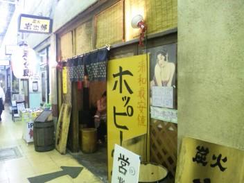 関東61⑤