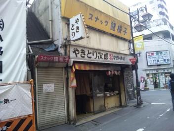 関東62⑤