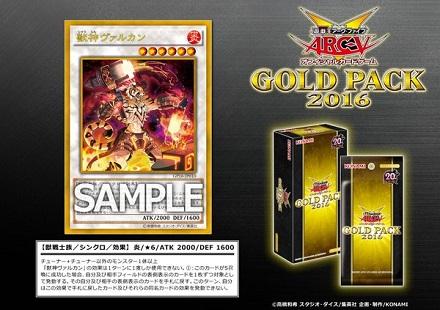 GOLD-JP010.jpg