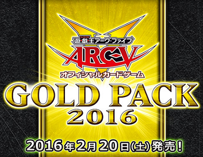 GOLDPACK2016yugioh.png