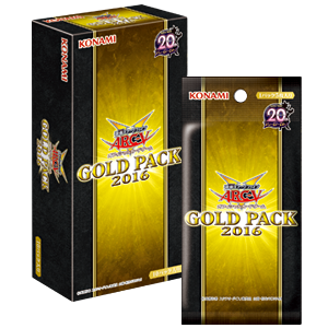 YUGIOH-GOLDPACK2016.png