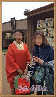 heiseinakamae2a.jpg