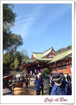 tokaebi1a.jpg