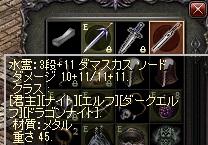 151216_6.jpg