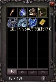 160202_3.jpg