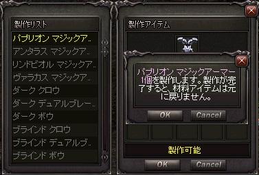160225_13.jpg