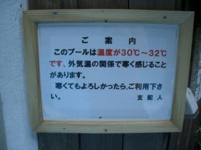 20060319_2