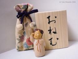 © 陽佳 2008「おねむ」DH000153.jpg