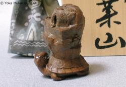 © 陽佳 2009「神亀 蓬莱山」DH000024.jpg