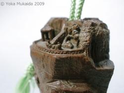 © 陽佳 2009「神亀 蓬莱山」DH000044.jpg