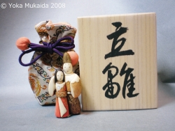 © 陽佳 2008「立雛」DH000008.jpg