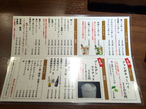 akiyaki02.jpg