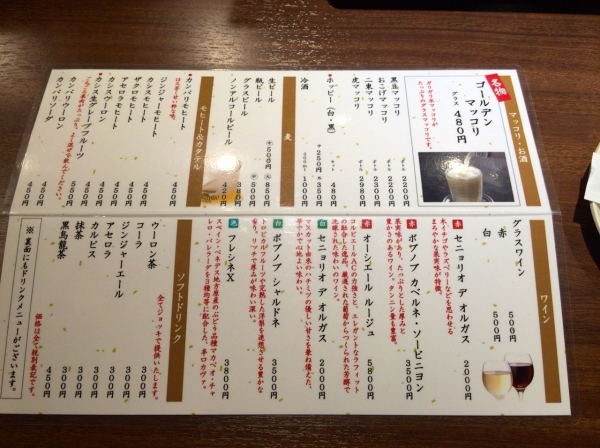 akiyaki03.jpg