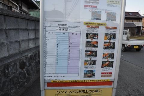 20160204 tanzawasan 041