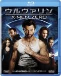 ウルヴァリン X-MEN ZERO