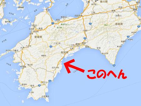 黒潮map