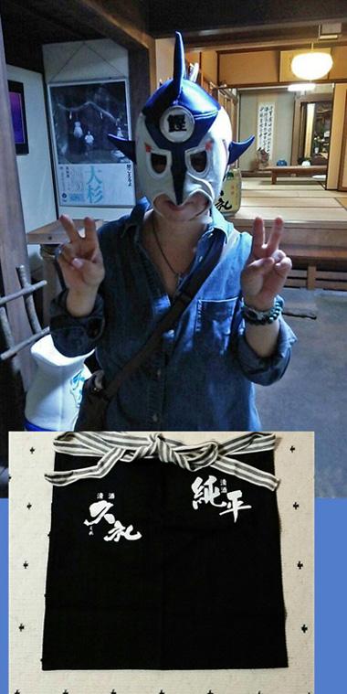 nishioka_20151118092735494.jpg