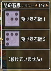 5houju