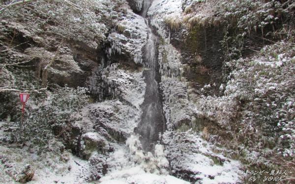 壁紙 3293雪の関の塩滝1280×800.jpg
