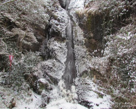 壁紙 3293雪の関の塩滝1280×1024.jpg