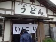 香川3日目-8