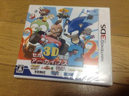 SEGA 3D復刻アーカイブス_R
