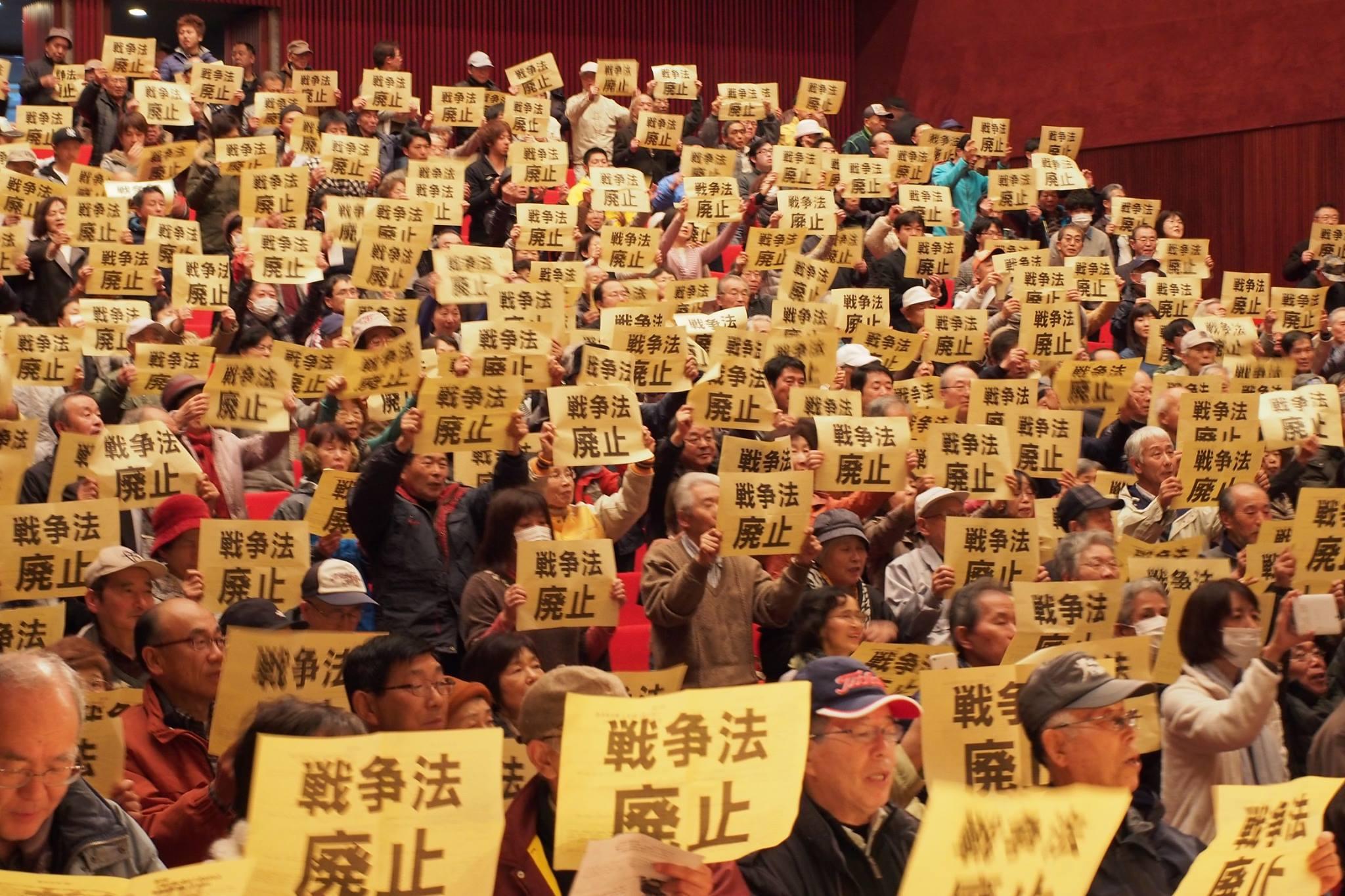 【立憲主義と憲法9条をまもる新潟県民の集いin nagaoka】-3